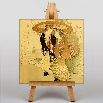 Big Box Art Vintage Japanese Oriental No.2 by Yashima Gakutei Art Print on Canvas