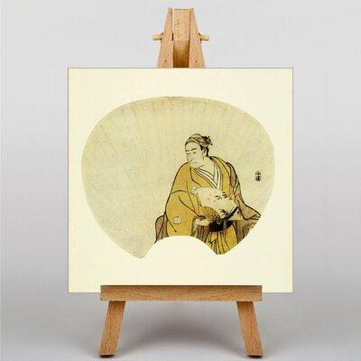 Big Box Art Vintage Japanese Oriental by Katsuwaka Shunso Art Print on Canvas