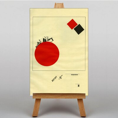 Big Box Art Flying to Earth from a Distance by El Lissitzky Art Print on Canvas