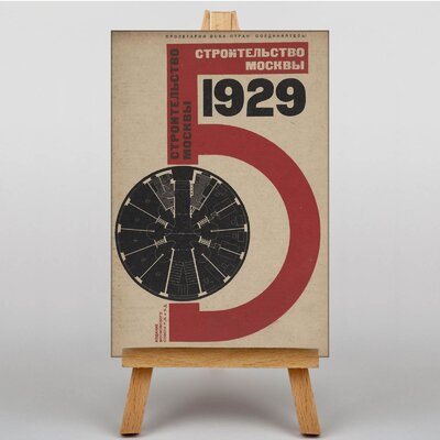 Big Box Art Constructivist Cover by El Lissitzky Graphic Art on Canvas