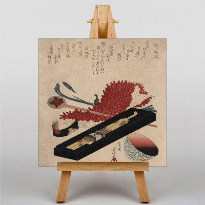 Big Box Art Japanese Oriental Art Print on Canvas