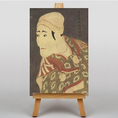 Big Box Art Actor Morita Kanya Japanese Oriental Art Print