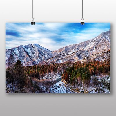Big Box Art Aso Kumamoto Japan Photographic Print Wrapped on Canvas