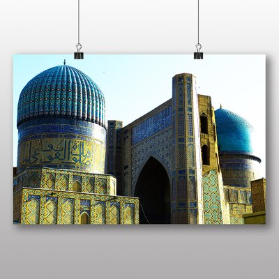 Big Box Art Bibi Xanom Mosque Uzbekistan Photographic Print on Canvas