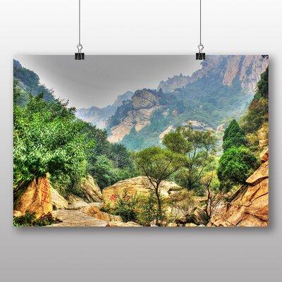 Big Box Art Beijing China No.4 Photographic Print