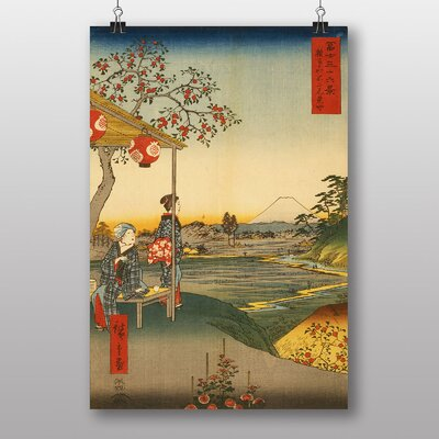 "Big Box Art ""Zoushigaya Fujimi Chaya Japanese Oriental "" by Ando Hiroshige Art Print"