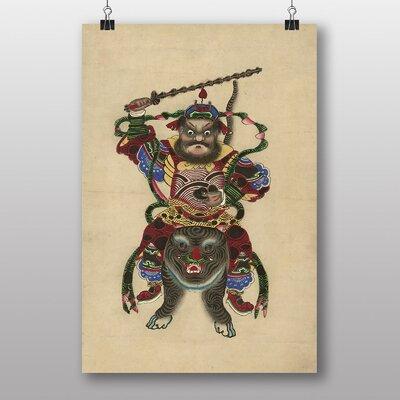 Big Box Art Chinese New Years Oriental Art Print