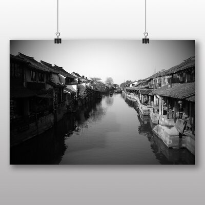 Big Box Art China Landscape No.2 Photographic Print Wrapped on Canvas