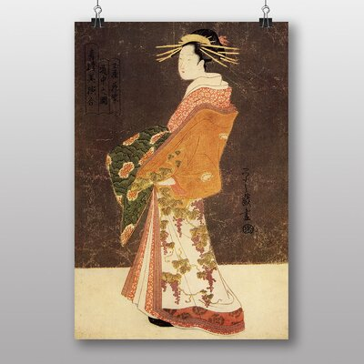 Big Box Art Courtesan Hanamurasaki Japanese Oriental Art Print