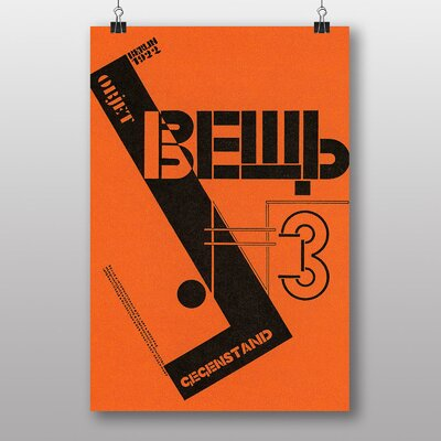 "Big Box Art ""Gegenstand"" by El Lissitzky Graphic Art"