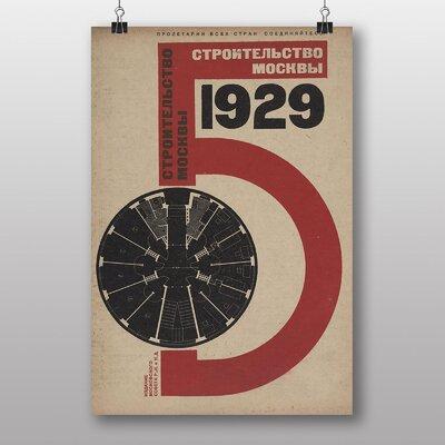 """Big Box Art """"Russian Constructivist Cover"""" by El Lissitzky Graphic Art"""