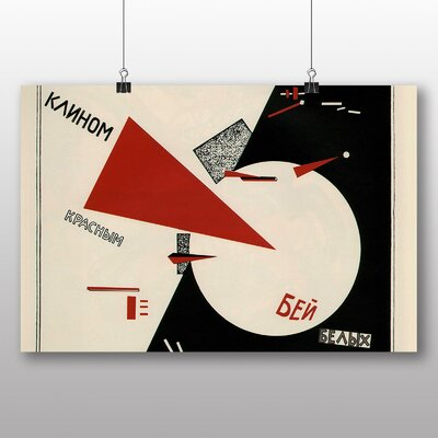 Big Box Art 'Beat the Whites with the Red' by El Lissitzky Graphic Art