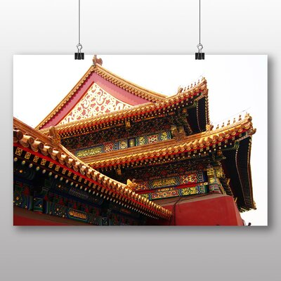 Big Box Art Forbidden City Beijing China Photographic Print on Canvas