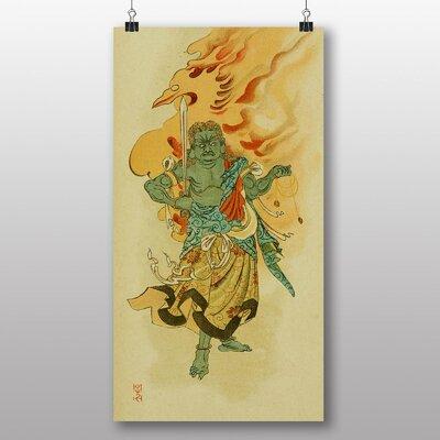 Big Box Art Fudo Japanese Oriental Art Print