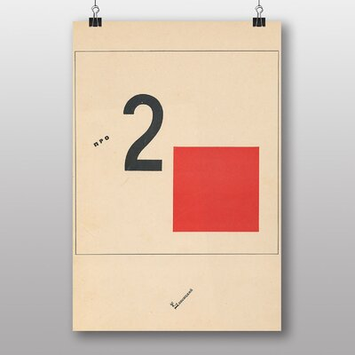 "Big Box Art ""Abstract No.6"" by El Lissitzky Graphic Art"