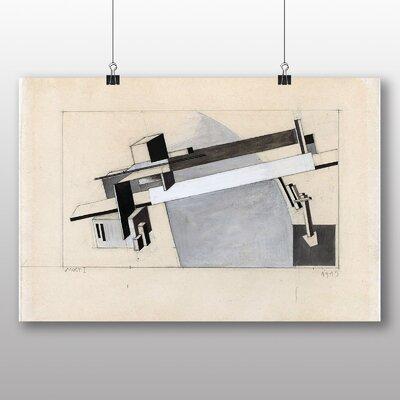 Big Box Art 'The Bridge' by El Lissitzky Graphic Art