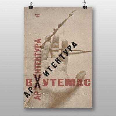 Big Box Art El Lissitzky Architecture Mockba Art Print