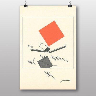 "Big Box Art ""Two Quadrants"" by El Lissitzky Graphic Art"