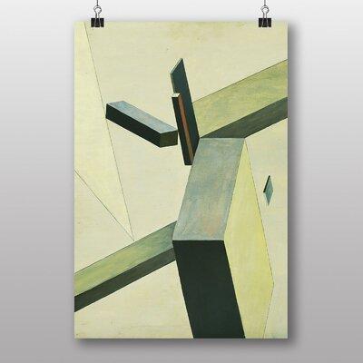 Big Box Art Composition by El Lissitzky Graphic Art