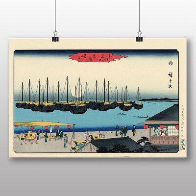 "Big Box Art ""Four Seasons Japanese oriental Art"" by Hiroshige Art Print"