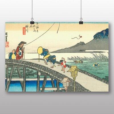 Big Box Art Japanese Oriental Tokaido by Hiroshige Art Print