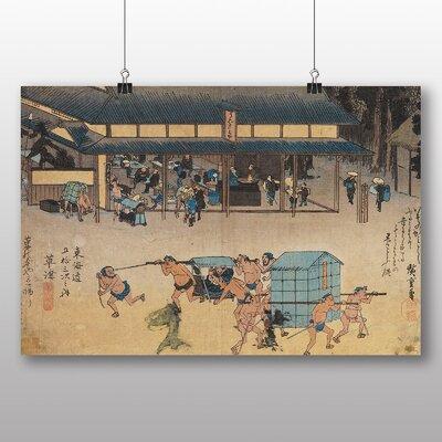 """Big Box Art """"Japanese Oriental Landscape Kusatsu"""" by Hiroshige Art Print"""