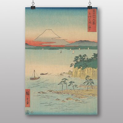 Big Box Art Japanese Oriental Fuji from Miura by Hiroshige Art Print