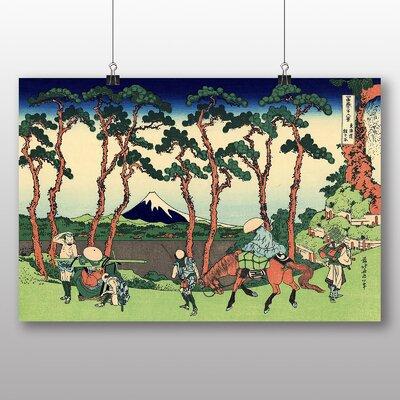 Big Box Art Japanese Oriental Hodogaya by Hokusai Art Print