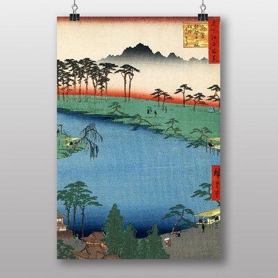 Big Box Art Japanese Oriental Shrine by Hiroshige Art Print