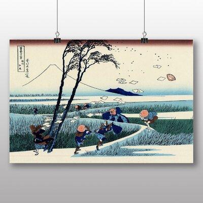 Big Box Art Japanese Oriental Ejiri No.2 by Hokusai Art Print