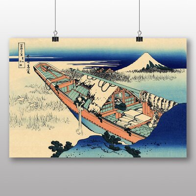 Big Box Art Japanese Oriental Ushibori by Hokusai Art Print