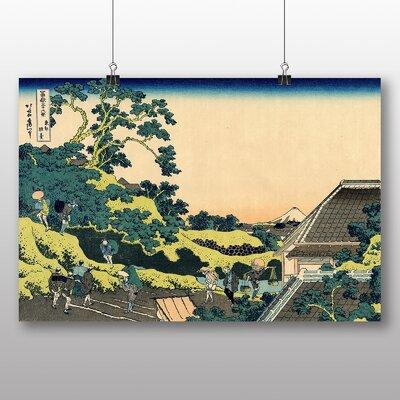 Big Box Art Japanese Oriental Mishima Pass by Hokusai Art Print