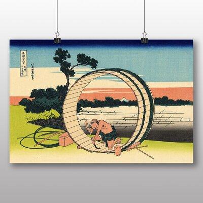 "Big Box Art ""Japanese Oriental View of the Field"" by Hokusai Art Print"