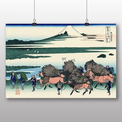 "Big Box Art ""Japanese Oriental Suraga Province"" by Hokusai Art Print"