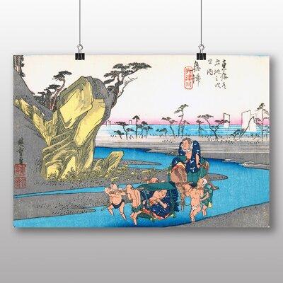 "Big Box Art ""Japanese Oriental Okitsu"" by Hiroshige Art Print"