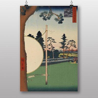 Big Box Art Japanese Oriental No.27 by Hiroshige Art Print