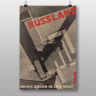 Big Box Art Russland by El Lissitzky Art Print
