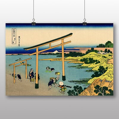 Big Box Art Japanese Oriental Bay of Noboto by Hokusai Art Print