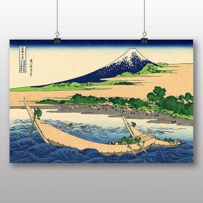 "Big Box Art ""Japanese Oriental Shore of Tago Bay"" by Hokusai Art Print"