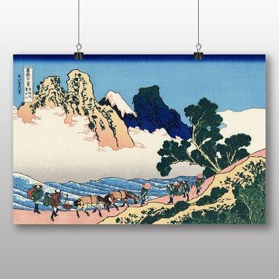 Big Box Art Japanese Oriental Back from Fuji by Hokusai Art Print