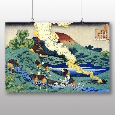 "Big Box Art ""Landscape Japanese Oriental Art"" by Hokusai Art Print"