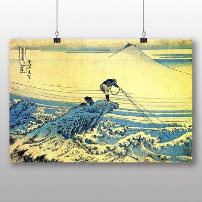 "Big Box Art ""Kai Province Japanese Oriental Art"" by Hokusai Art Print"