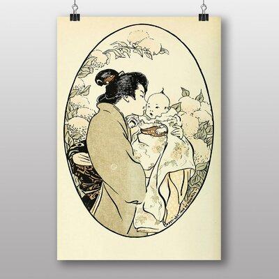 "Big Box Art ""Vintage Japanese Oriental Art No.3"" by Helen Hyde Art Print"