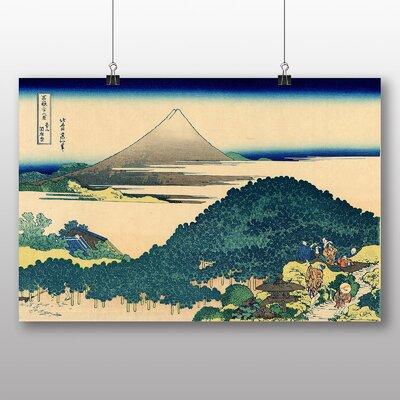 Big Box Art Japanese Oriental Kamakura by Hokusai Art Print
