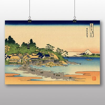"Big Box Art ""Japanese Oriental Enoshima"" by Hokusai Art Print"