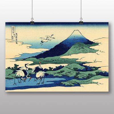 "Big Box Art ""Japanese Oriental Sagami Province"" by Hokusai Art Print"