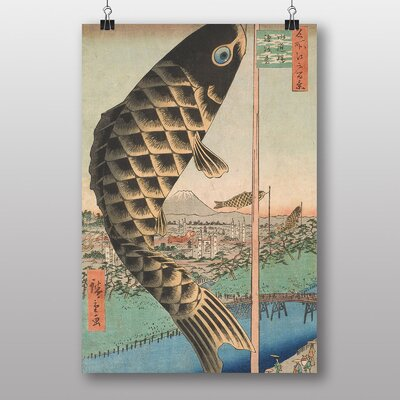 Big Box Art Japanese Oriental Suido Bridge by Hiroshige Art Print