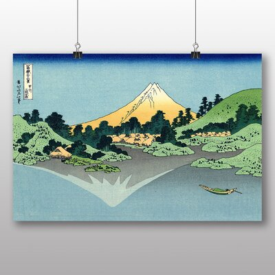 Big Box Art Japanese Oriental Mount Fuji Reclection by Hokusai Art Print