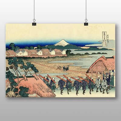 "Big Box Art ""Japanese Oriental Fuji"" by Hokusai Art Print"