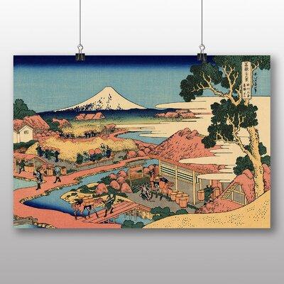 "Big Box Art ""Japanese Oriental Tea Plantation"" by Hokusai Art Print"